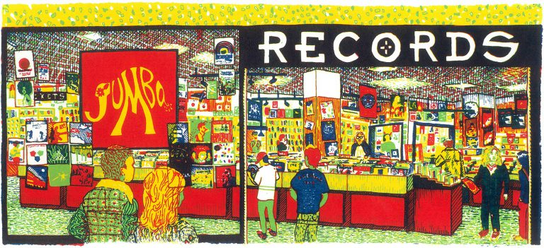 Jumbo Records, Leeds screenprint by Simon Lewis