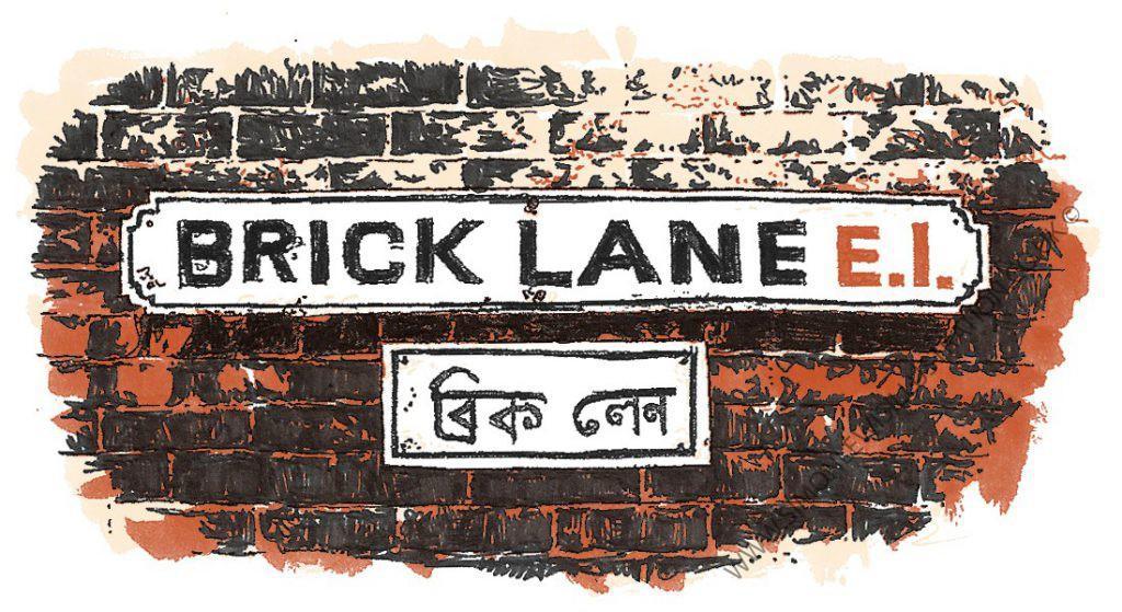 Bricklane sign, East London illustration by Simon Lewis